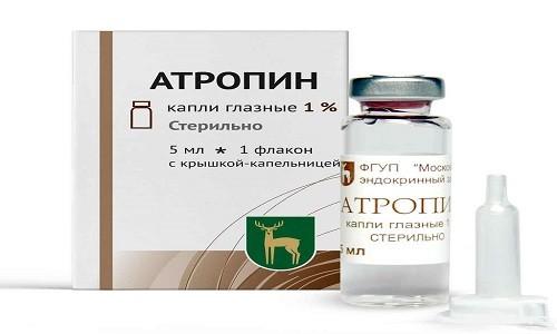 Выпуск Атропина производится в форме глазных капель и раствора для инъекций
