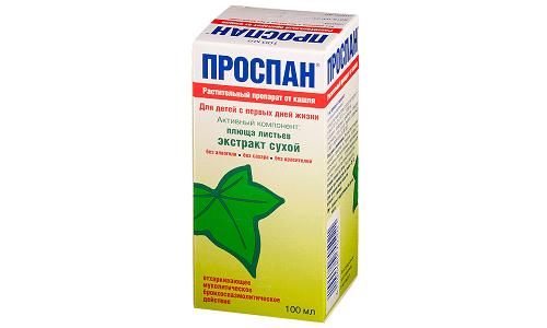 При отсутствии осложнений рекомендуется проводить лечение Проспаном в течение 7 дней