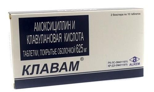 Клавам зарекомендовал себя в качестве эффективного и относительно недорогого лекарственного средства