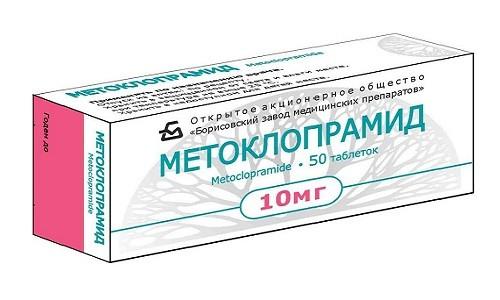 Метоклопрамид усиливает всасывание Ацетаминофена, поэтому не рекомендуется их сочетать