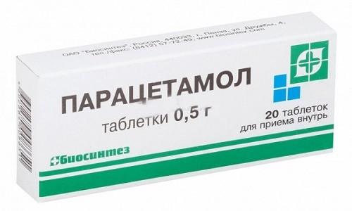 В список жизненно важных лекарственных средств РФ входит Парацетамол