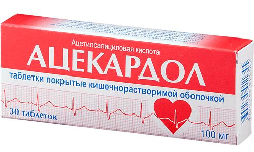 Ацетилсалициловая кислота содержится в препарата Ацекардол