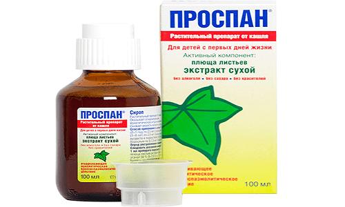 При сухом кашле сироп способствует отхождению мокроты