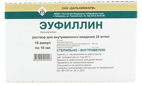 Бронхолитики назначаются при бронхите, сопровождающемся приступами удушья (Эуфиллин и др.)