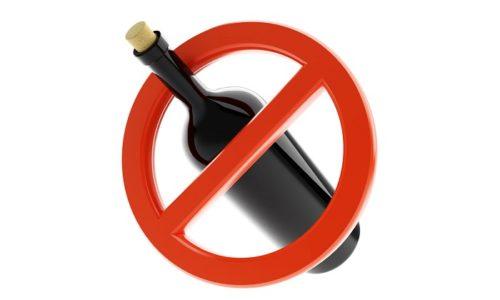 Не рекомендуется назначать препарат лицам, употребляющим алкоголь. При взаимодействии с этанолом оказывается седативное действие на центральную нервную систему