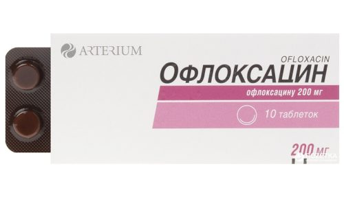 Антибактериальное средство Офлоксацин широкого спектра действия, справляется с бактериями, разрушая ДНК их клетки