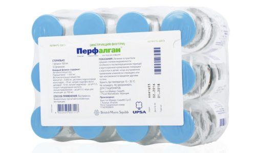 При высокой температуре (выше 38,5°C) разрешено введение препарата Перфалган. Это лекарственное средство содержит парацетамол, предназначенный для внутривенного введения