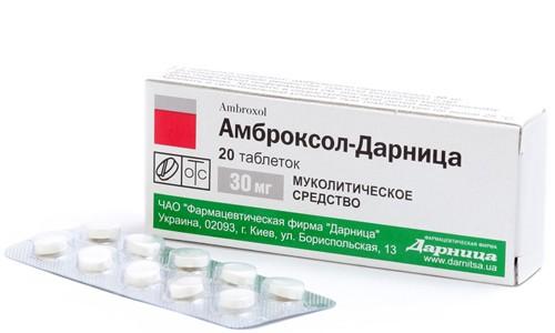 Амброксол хорошо переносится и редко вызывает побочные явления, которые ограничиваются аллергией и нарушениями в работе ЖКТ
