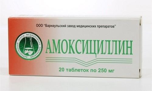 В крайних случаях для лечения бронхита у беременных женщин прописывают антибиотик Амоксициллин