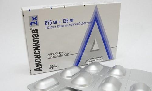 Для лечения трахеобронхита назначают антибиотик Амоксиклав