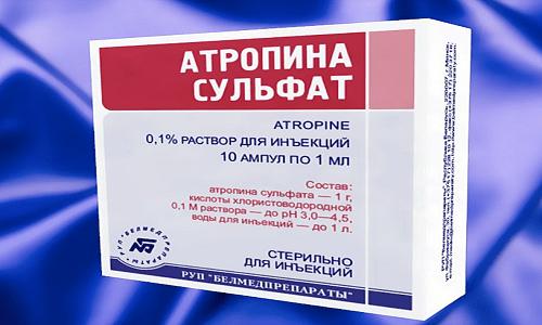 Применение препаратов Атропина становится причиной понижения тонуса гладких мышц, располагающихся во внутренних органах
