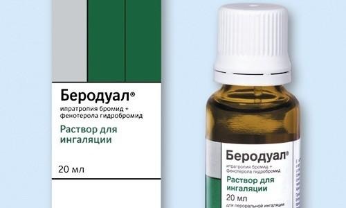 К числу самых эффективных бронхолитических средств относится Беродуал. Препарат расширяет бронхи и позволяет больному очень быстро почувствовать положительный результат