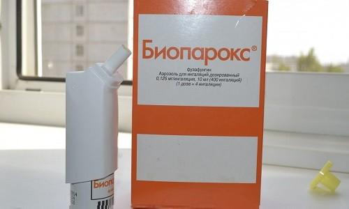 Для ингаляций применяют Биопарокс, т.к. его активное вещество фузафунгин является чувствительным к различным бактериям