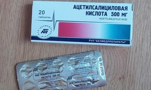 Лекарственное средство выпускается в таблетированной форме