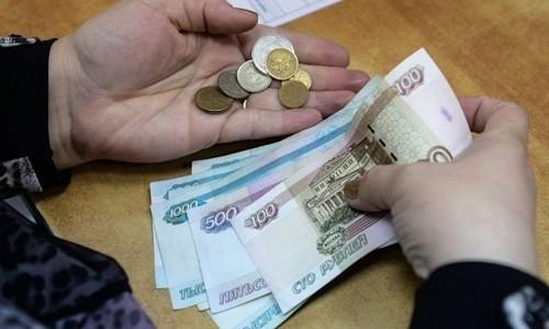 Цена Сингуляра составляет от 900 до 1800 руб
