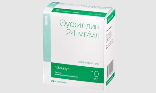При появлении у пациента бронхообструктивного синдрома разрешается введение препарата Эуфиллин