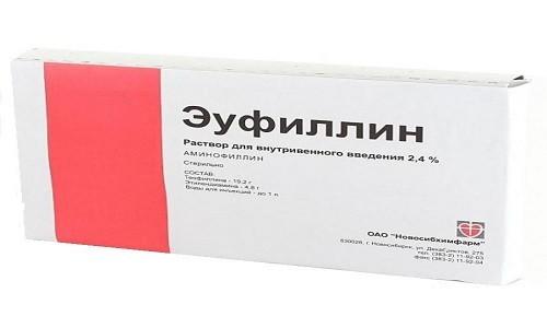 Эуфиллин нормализует дыхательную функцию, снижая уровень углекислоты в крови