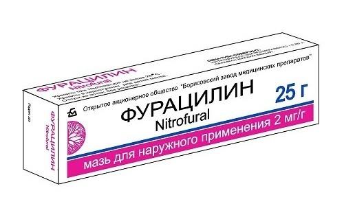 Фурацилин - это антибактериальное лекарственное средство, относящееся к группе нитрофуранов, оказывает противовоспалительное действие