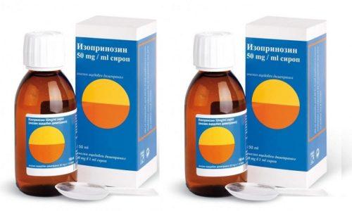 Изопринозином можно лечить вирусный бронхит, развившийся на фоне ОРВИ или гриппа