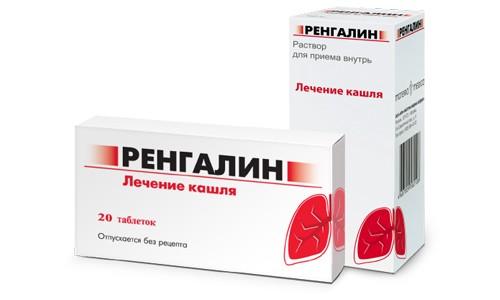 Ренгалин - противокашлевый медикамент, обладающий противовоспалительным действием