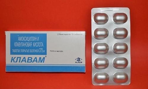Клавам представляет собой комбинацию полусинтетического пенициллина амоксициллина и клавулановой кислоты