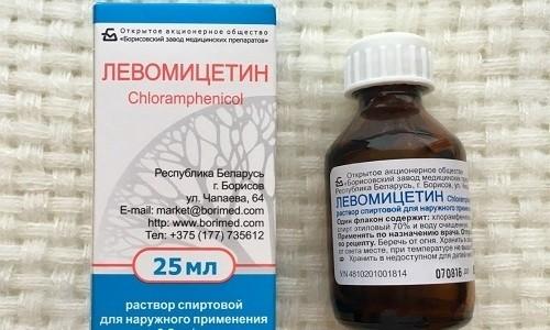 Левомицетин разливают в емкости из затемненного стекла объемом 50, 40, 30 либо 25 мл