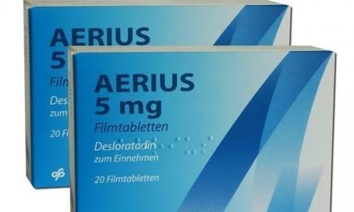 Одним из самых эффективных от аллергии считается препарат нового поколения под названием Эриус