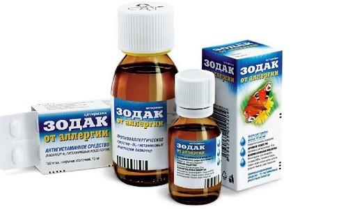 Для удобства применения и возможности подбирать индивидуальное лечение выпускается в форме таблеток, в виде сиропа или капель