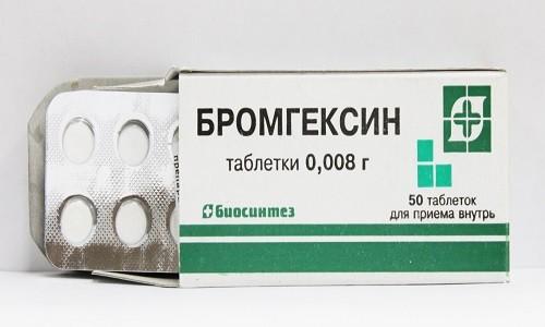 Принимать лекарство можно независимо от употребления пищи