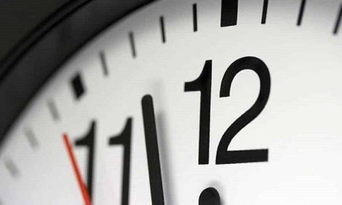 Максимальная концентрация Клавама в плазме крови наблюдается спустя 1 час после перорального приема